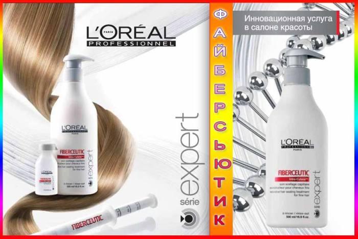 Чаще всего выпадение волос после беременности явление временно, как только нормализуется баланс гормонов – волосы